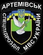 Участниками боевых действий признаны более 5 тысяч милиционеров, - МВД - Цензор.НЕТ 8923