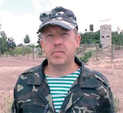 Білий Василь Іванович
