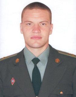 Чигринов Дмитро Вікторович
