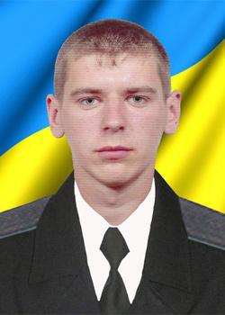 Дорошенко Володимир Павлович