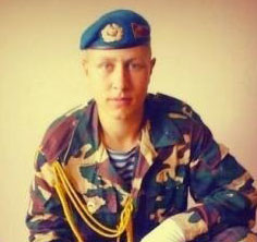 Голяченко Олександр Михайлович