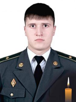 Кісельов Ігор Олександрович