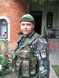 Мочалов Олександр Ігорович
