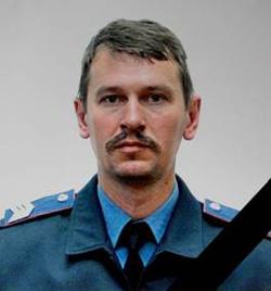 Назаренко Дмитро Миколайович