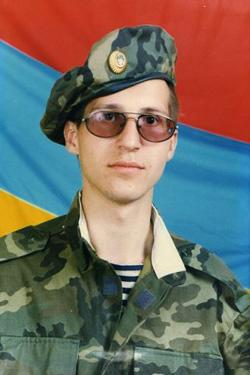 Прокуратов Максим Борисович