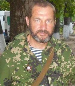 Романенко Олександр Трохимович