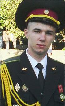 Севостьянчик Дмитро Олександрович