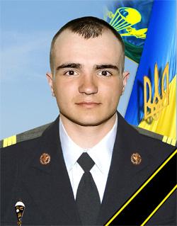 Шульга Максим Костянтинович