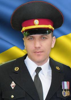 Веливок Владислав Валерійович