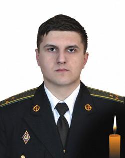 Білак Василь В'ячеславович