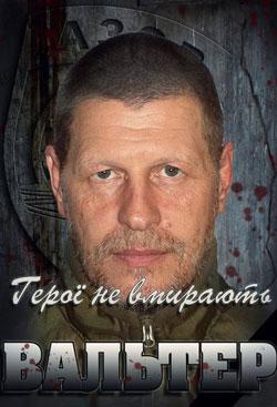 Бєлофастов Геннадій Миколайович