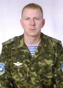 Білокуров Олександр Сергійович