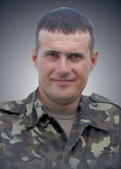 Бойко Ігор Дмитрович