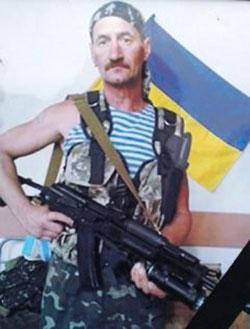 Бойко Петро Леонідович