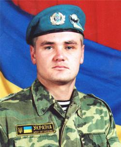 Бойко Роман Вікторович