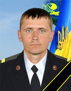 Бражнюк Віктор Михайлович
