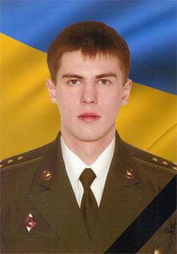 Бутусов Юрій Юрійович