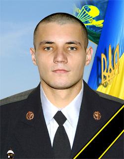 Чернюх Віктор Ярославович