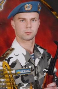 Черниш Олег Сергійович