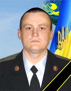 Дацюк Юрій Анатолійович