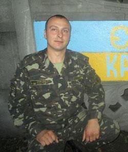 Гарбуз Олександр Валентинович