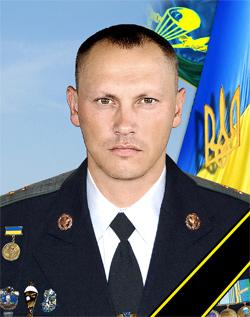 Гаврилюк Анатолій Петрович