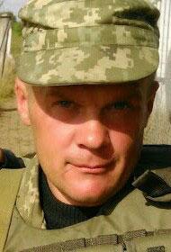 Гаврилюк Андрій Петрович