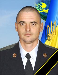 Геш Євген Іванович