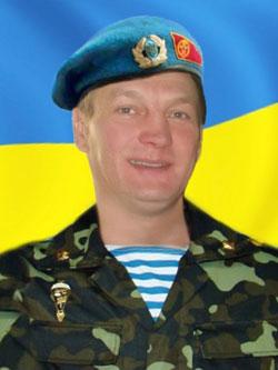 Гирич Віталій Анатолійович