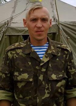 Головін Дмитро Володимирович