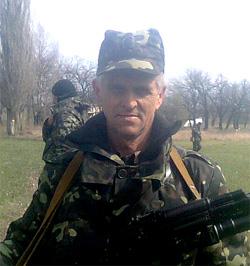 Графа Олександр Іванович