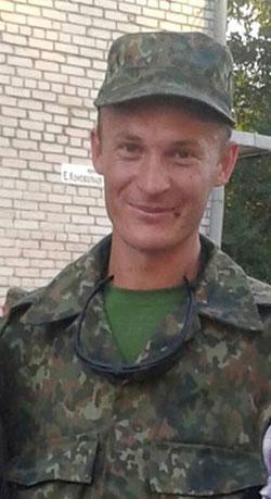 Грицик Роман Васильович