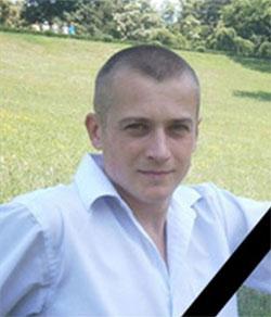 Грушко Роман Миколайович