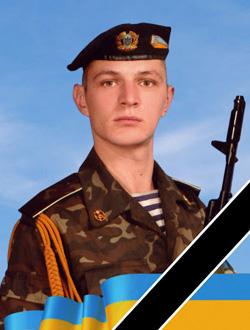 Кириченко Євген Олександрович