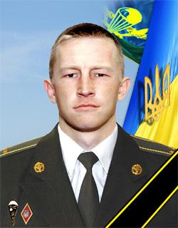Ковальчук Віктор Євгенійович