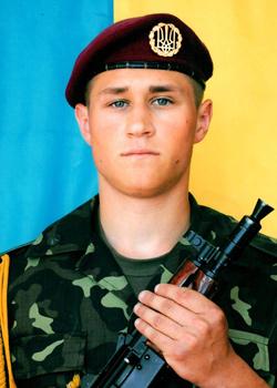 Кучеренко Владислав Ігорович