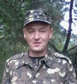 Левчук Сергій Віталійович