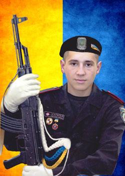 Ливадар Олександр Іванович