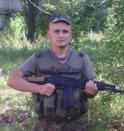 Ломов Віталій Ігорович