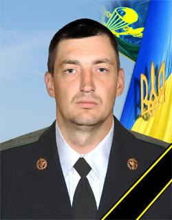 Луцик Леонід Петрович