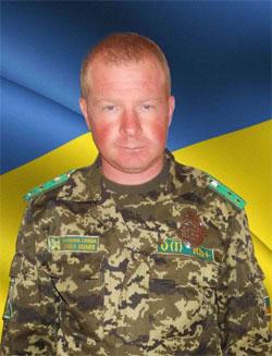 Лукянцев Юрій Олександрович