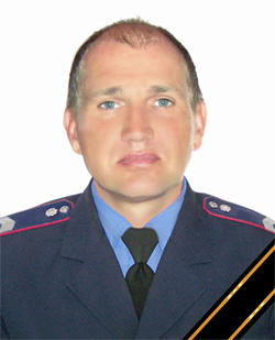 Лисоконь Олександр Юрійович