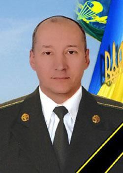 Невеличук Сергій Васильович