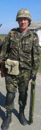 Новіцький Юрій Михайлович