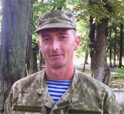 Осаулко Юрій Леонідович