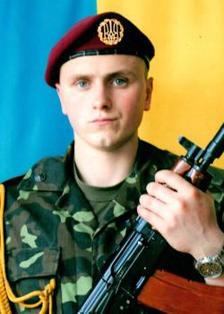 Ошека Максим Петрович