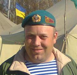 Панченко Олексій Анатолійович