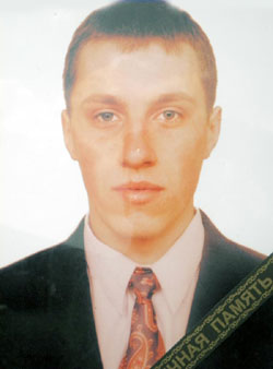 Пасічник Віктор Анатолійович