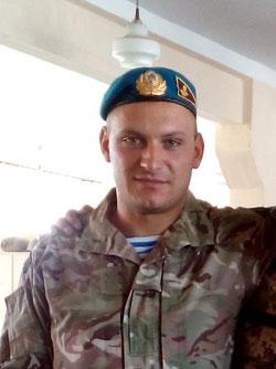 Пивоваров Олександр Сергійович