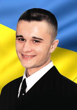 Подорожній Сергій Володимирович